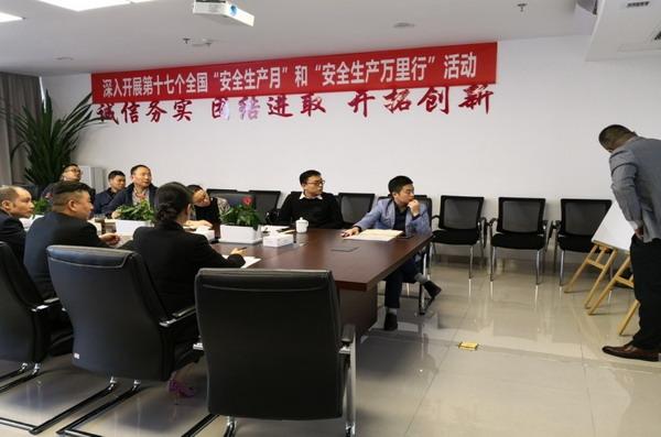 成都市建筑设计研究院与安徽省隆达建材科技有限公司到成都城投建科集团公司参观交流