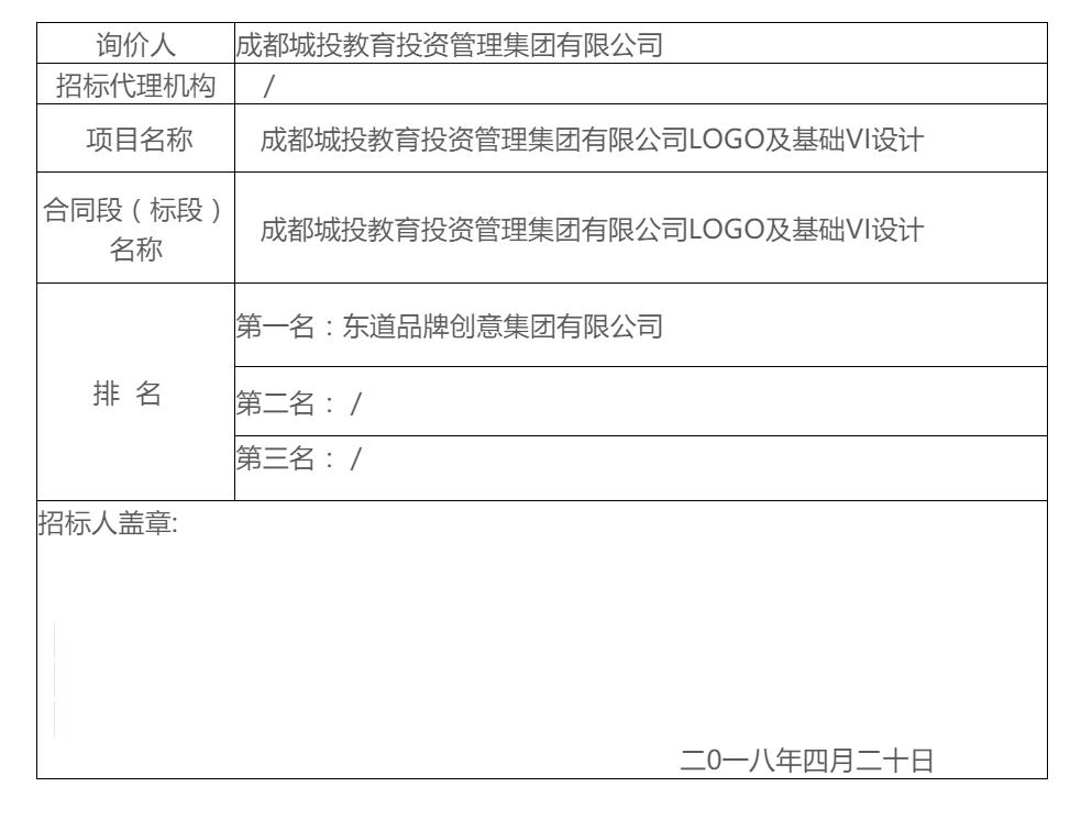 QQ浏览器截图8.png