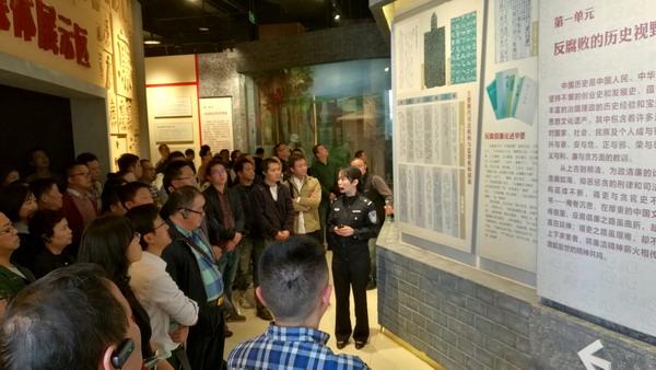 参观锦江监狱 强化自律意识——成都统建城开公司组织警示教育活动