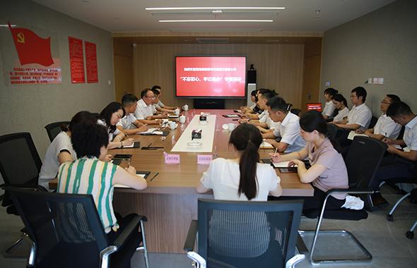 置地集团党委书记、董事长张达杰赴重庆皓蓉公司开展主题教育专项调研工作