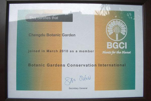 国际植物园保护联盟(BGCI)会员单位