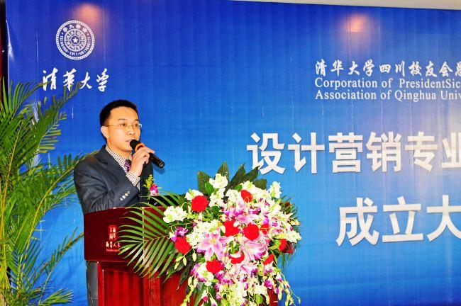 短讯:设计营销专业委员会成立,我公司董事长荣小华代表