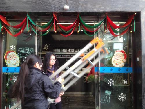 圣诞节之际,我公司开展圣诞礼物交换活动