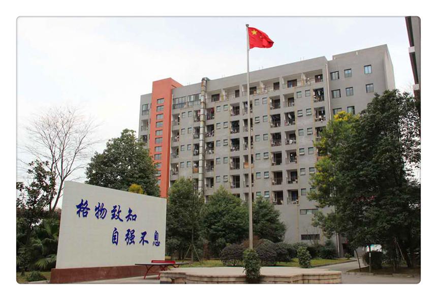教学大楼.jpg