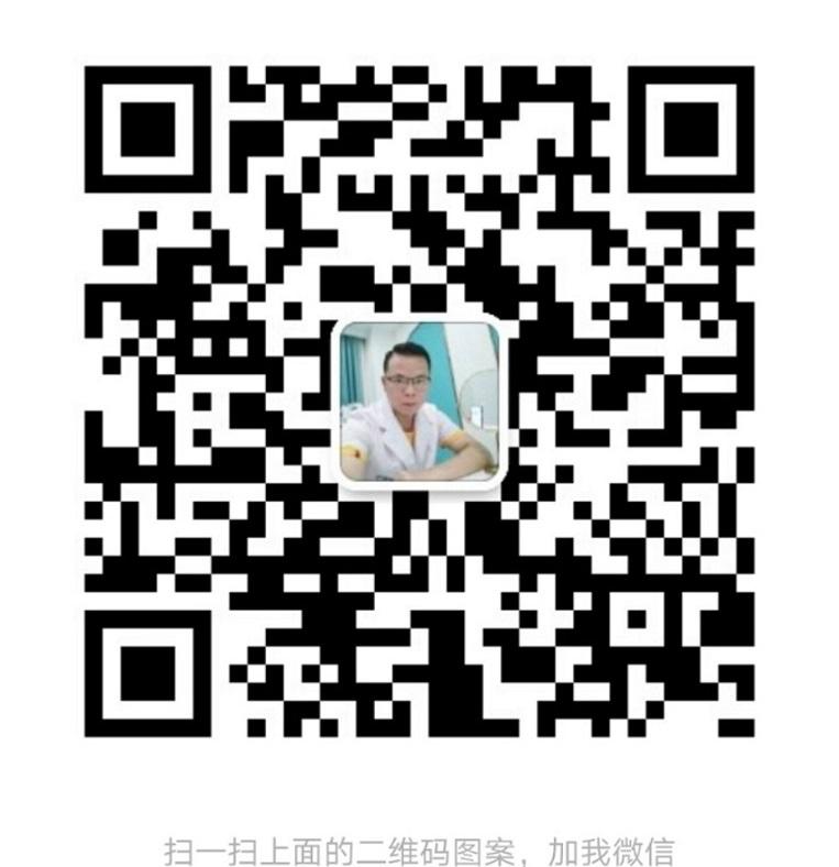 修巴堂产品系列2020-联系微信-小2.jpg