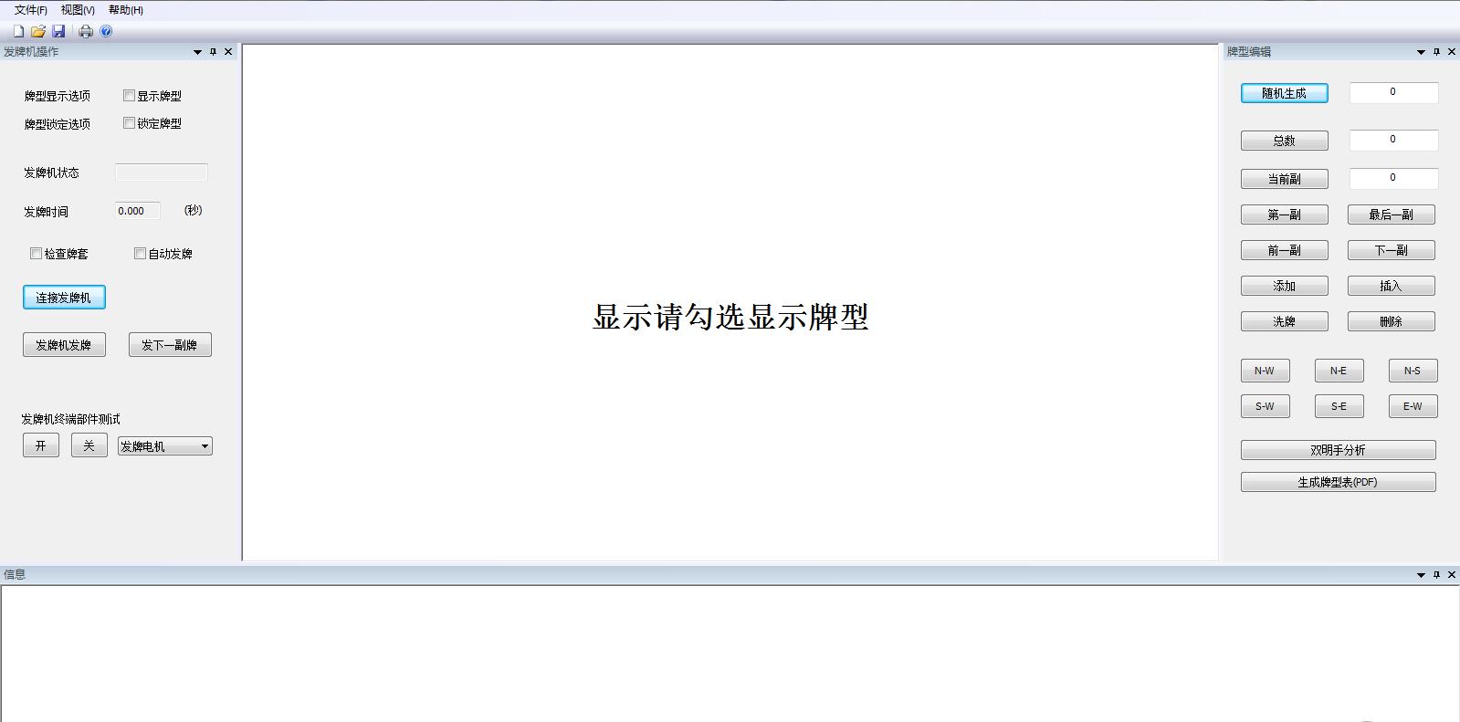 向日葵黄软件下载图片2.png