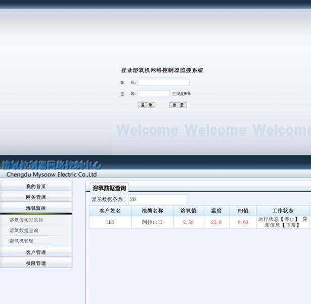 向日葵黄软件下载图片3.png